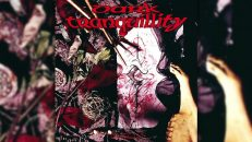 D̲ark Tranquili̲t̲y̲ - The Min̲d's I (1997) [Full Album] HQ