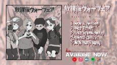 HOUKAGO WARFARE - DEATH FOR MOSH [OFFICIAL EP STREAM] (2021) SW EXCLUSIVE